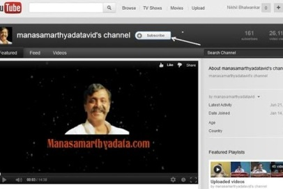 Subscribe to Aniruddha Bapu Videos YouTube Channel