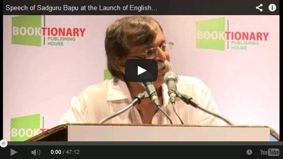 Launch of Books authored by Nandai to Improve English