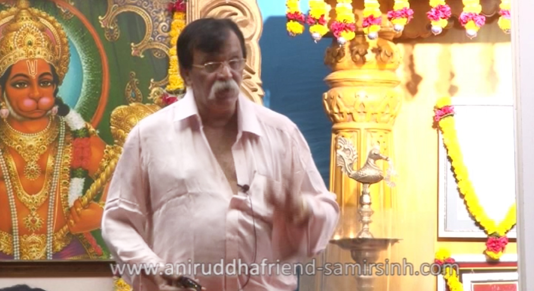 Aniruddha Bapu Marathi Discourse 23-Jan-2014 Meaning of Mahishasur (महिषासुराचा अर्थ)