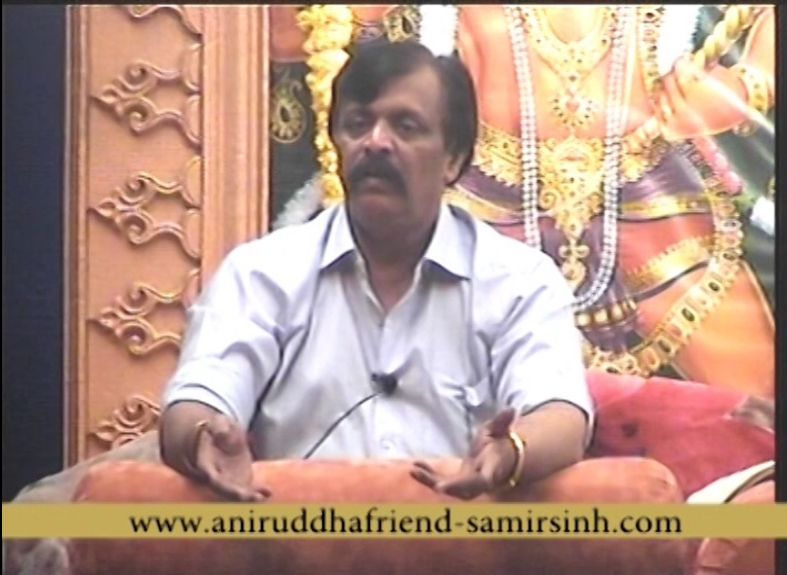 पडत्या फळाची आज्ञा (Explanation of a Proverb- Padatya Phalachi Aadnya) - Aniruddha Bapu Marathi Discourse 05 November 2009