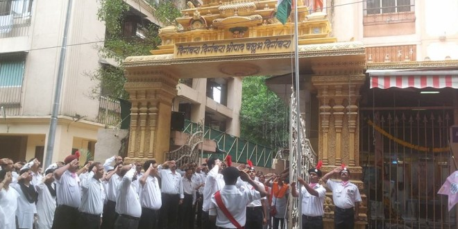 Independence Day celebrations at Aniruddha Gurukshetram