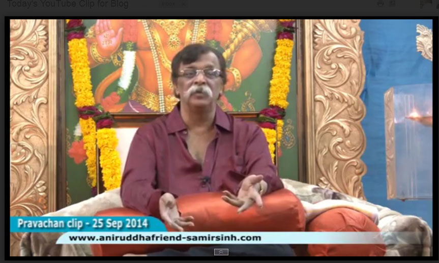 भय आणि क्रोध यांतील संबंध (The Relation Between Fear And Anger) - Aniruddha Bapu Marathi Discourse 25 Sep 2014