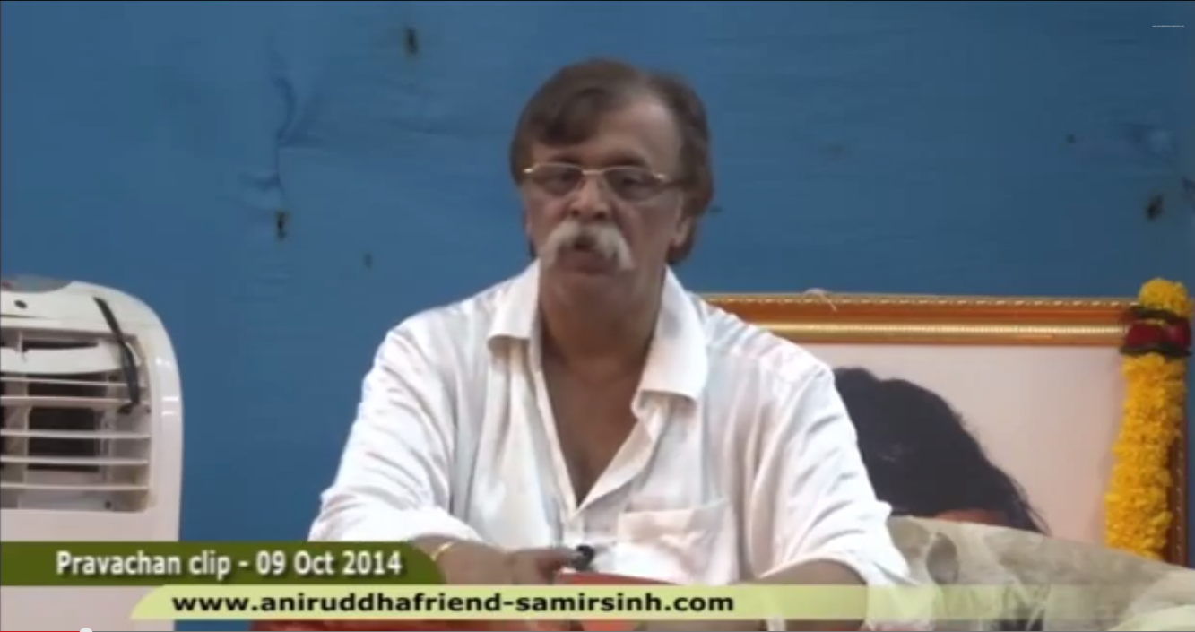 मैं हूँ यह एहसास (The Realisation Of I Am) - Aniruddha Bapu Hindi Discourse 09 Oct 2014