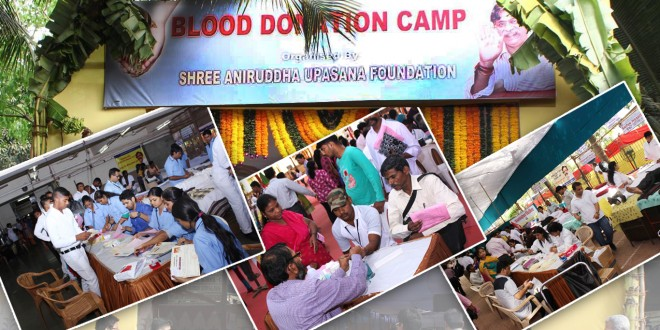 Mega Blood Donation Camp 2016