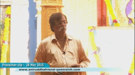 Aniruddha Bapu's pravachans on Shree Suktam touches the mind