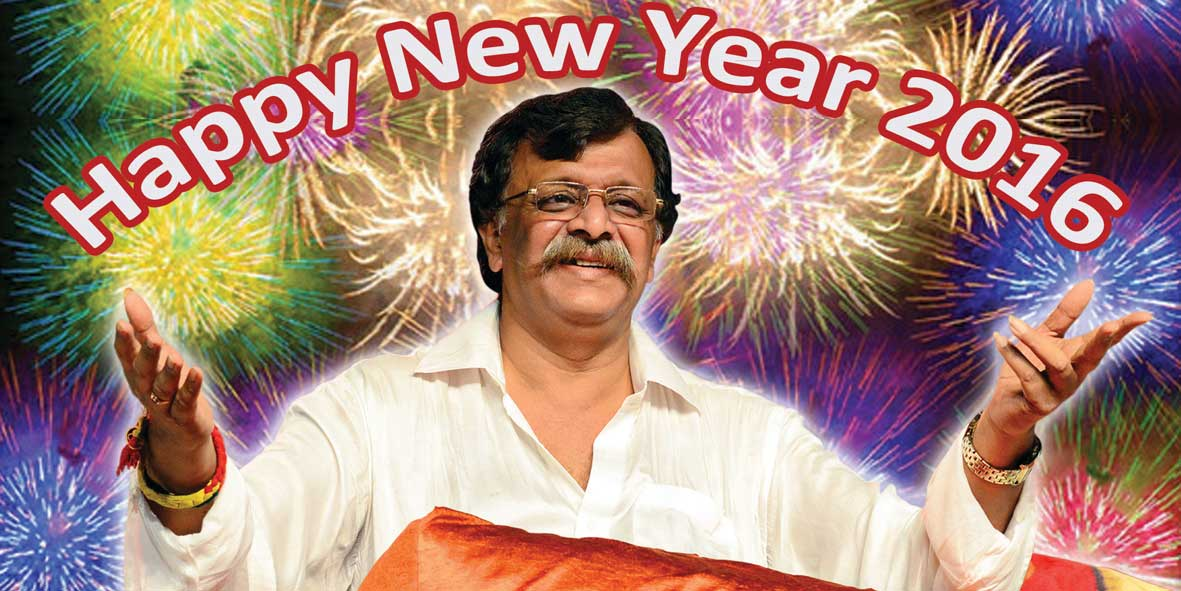 "Sadguru Aniruddha Bapu wishing his Shraddhavan friends ""A Very Happy New Year – 2016"""