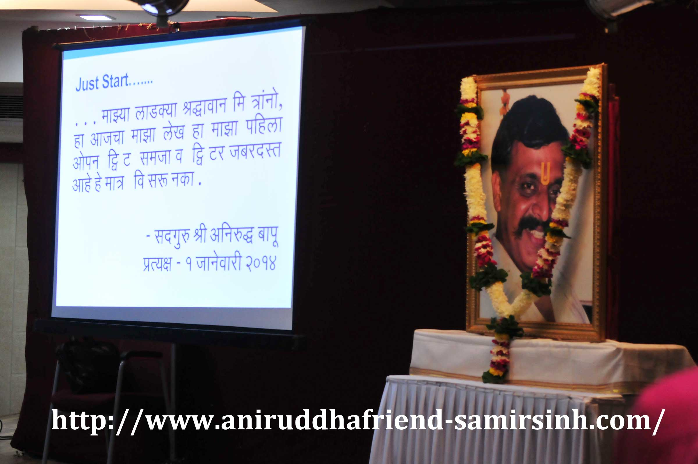 Seminar on ' Twitter ' organized by Aniruddha's House of Friends