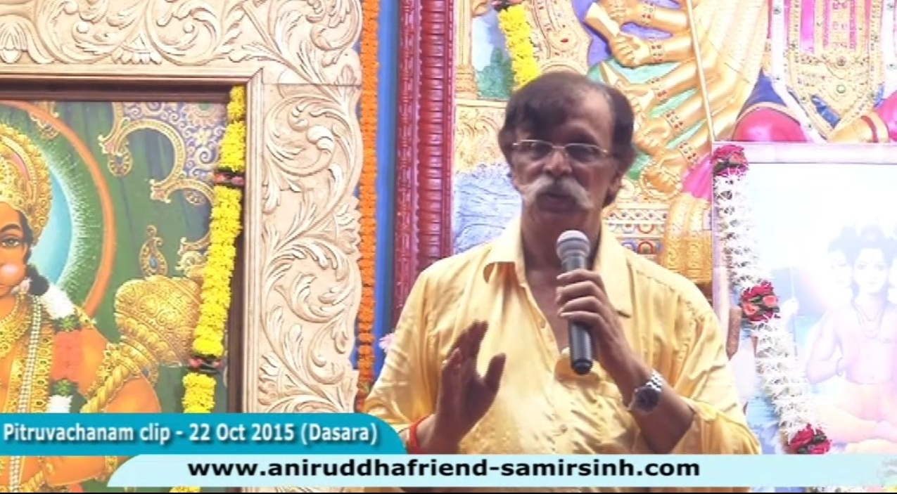 Aniruddha Bapu told in Pitruvachanam 22 Oct 2015 that Aniruddha Bapu Pitruvachanam 22 Oct 2015