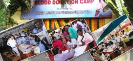 Blood Donation Camp – 2017
