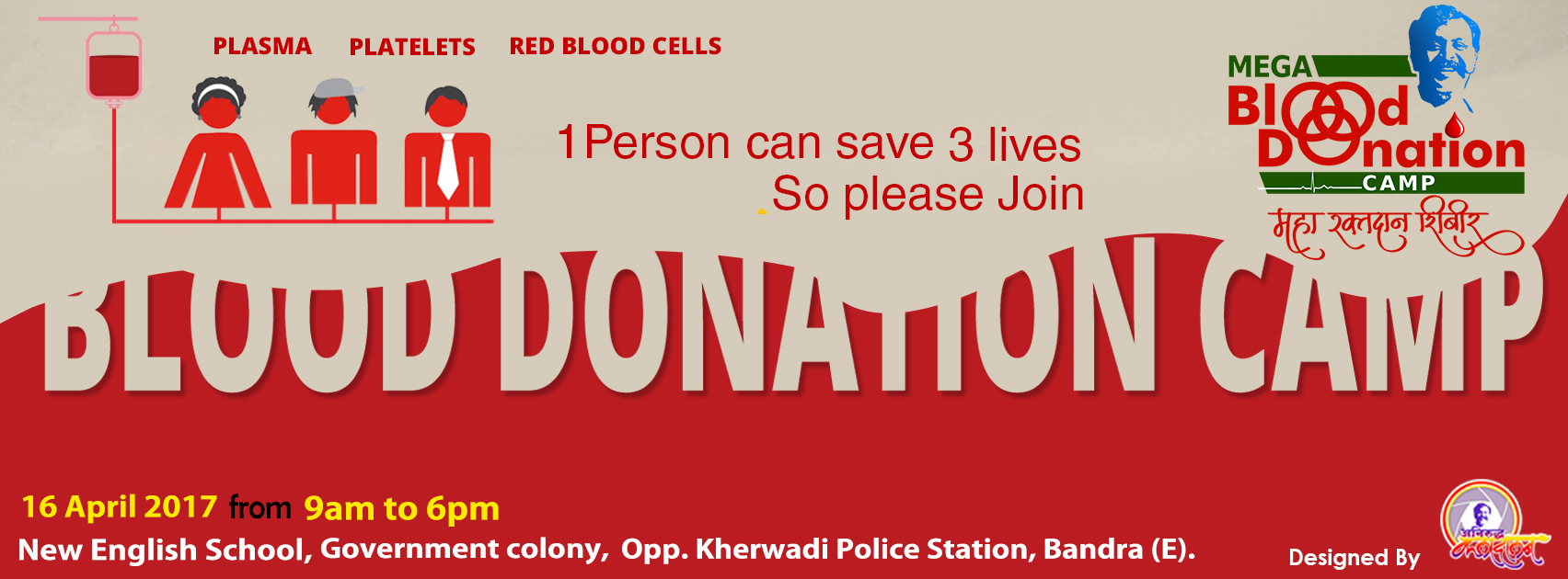 a blood donation camp