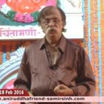 Aniruddha Bapu told in his Pitruvachanam dated 18 Feb 2016 about 'God can read your mind'