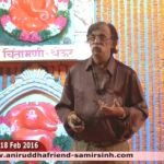 Aniruddha Bapu told in his Pitruvachanam dated 18 Feb 2016 about 'The definition Of Success'